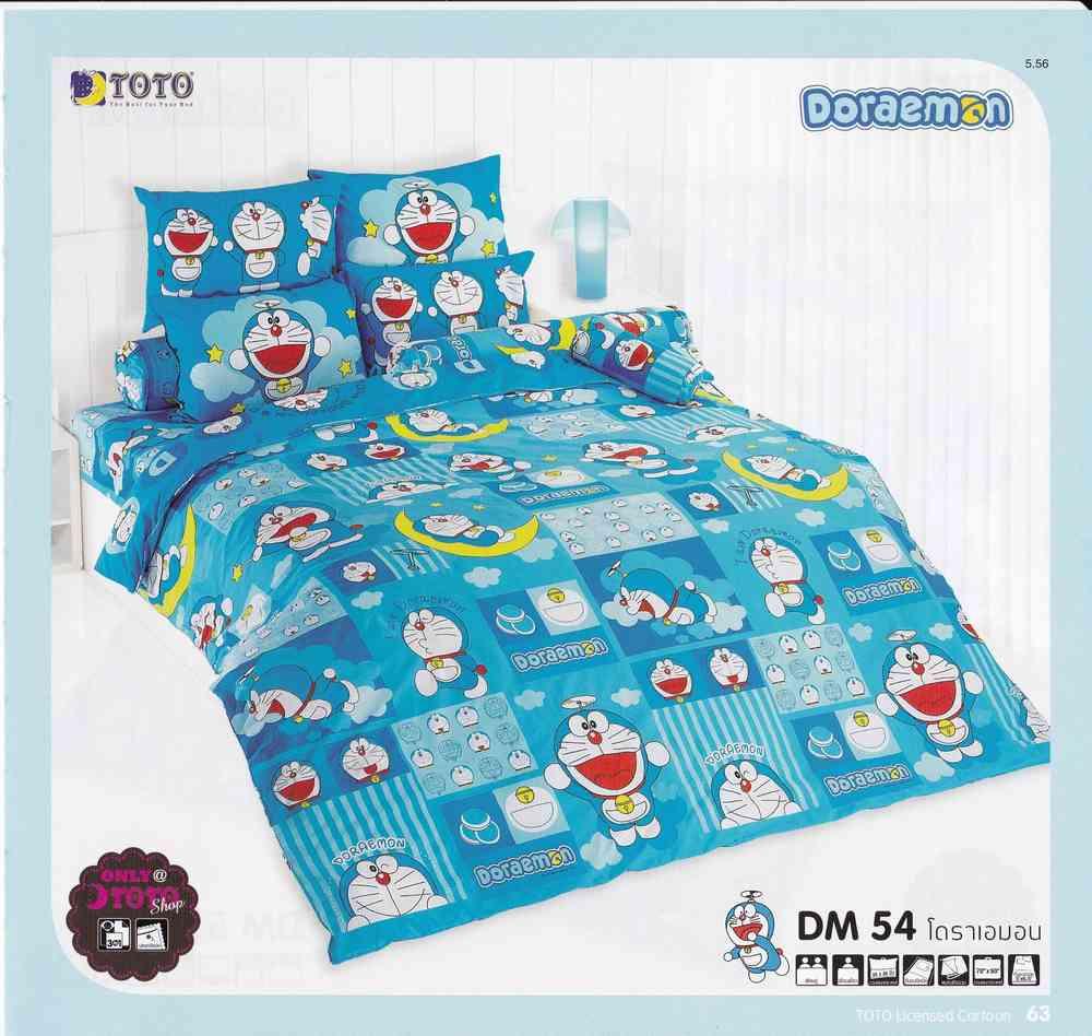 Doraemon Moonoi Bettwäsche Und Mehr